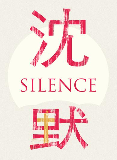 Silence Poster (Source: themoviedb.org)